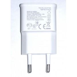USB AC oplader 2A – wit