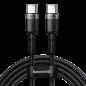 Baseus USB-C naar USB-C kabel 1 meter